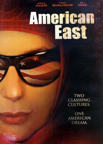 American East (MGM) DVD Movie