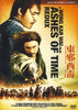 Ashes of Time Redux DVD Movie