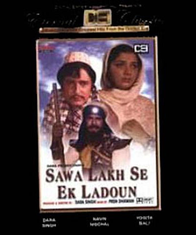 Sawa Lakh Se Ek Ladoun (Original Punjabi Movie) DVD Movie