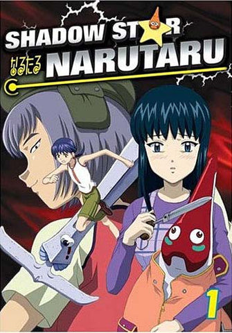 Shadow Star Narutaru (Vol. 1) DVD Movie