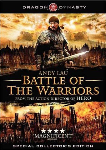 Battle of the Warriors (Special Collector's Edition) DVD Movie