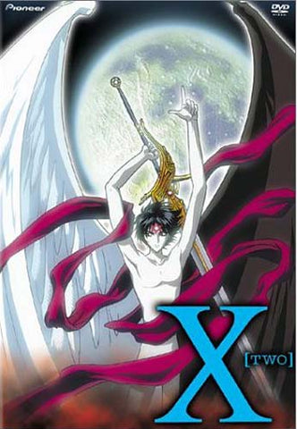 X - Two (TV Series, Vol. 2) DVD Movie