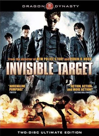 Invisible Target (Two -Disc Ultimate Edition) (Dragon Dynasty) (Bilingual) DVD Movie