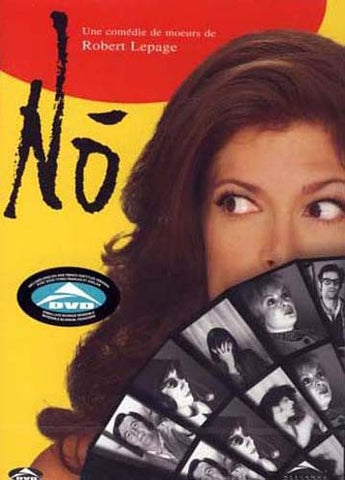 No (Original French Version with English Subtitles) DVD Movie