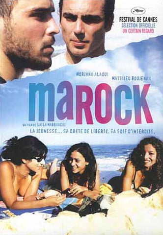 Marock DVD Movie