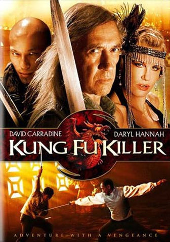 Kung Fu Killer DVD Movie