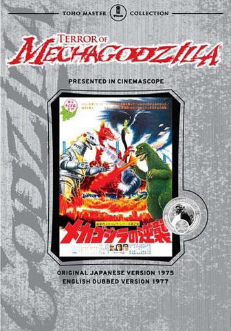 Terror Of Mechagodzilla (Japanese And English Version) DVD Movie