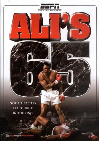 Ali's 65 DVD Movie