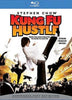 Kung Fu Hustle (Blu-ray) BLU-RAY Movie