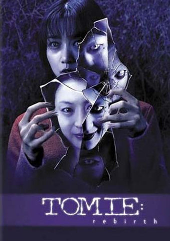 Tomie: Rebirth DVD Movie