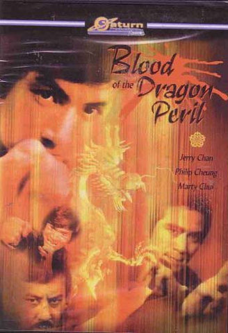 Blood Of The Dragon Peril DVD Movie