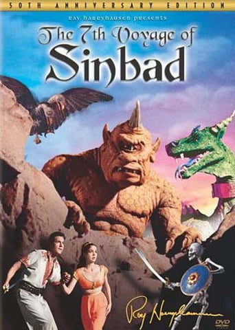 The 7th Voyage of Sinbad (50th Anniversary Edition) DVD Movie