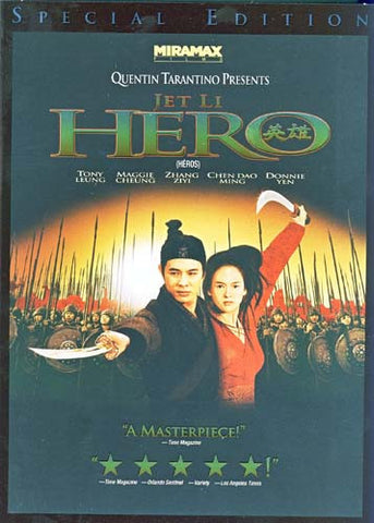 Hero - Special Edition (Bilingual) DVD Movie