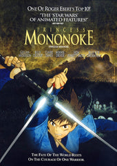 Princess Mononoke (Bilingual)
