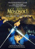 Princess Mononoke (Bilingual) DVD Movie