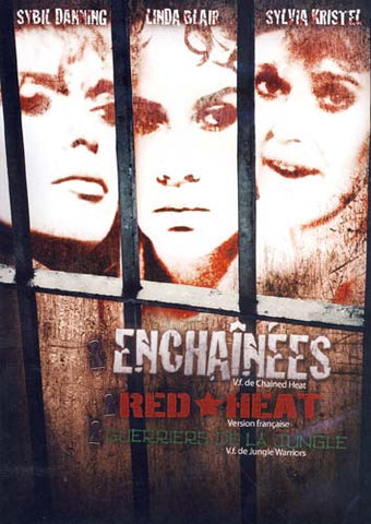 Enchainees / Red Heat / Guerriers De La Jungle DVD Movie
