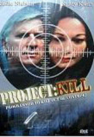 Project : Kill DVD Movie