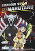 Shadow Star Narutaru (Vol. 1) (Includes Limited Edition Shadow Star Narutaru T-Shirt (Boxset) DVD Movie