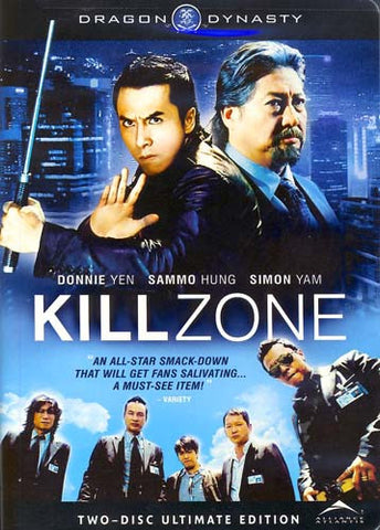 Kill Zone - Two Disc Ultimate Edition - (Dragon Dynasty) DVD Movie