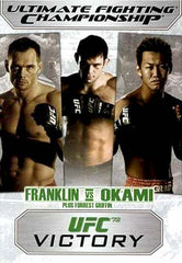 Ultimate Fighting Championship - UFC 72 - Victory