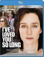 I've Loved You So Long (Blu-ray)