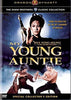 My Young Auntie DVD Movie