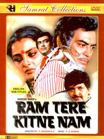 Ram Tere Kitne Nam (Original Hindi Movie) DVD Movie