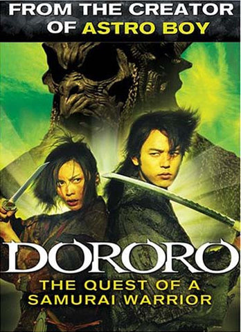 Dororo - The Quest Of A Samurai Warrior DVD Movie