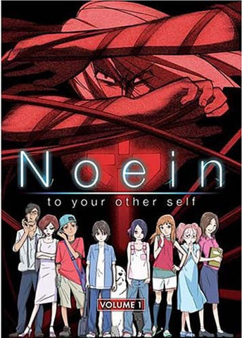 Noein - To Your Other Self - Vol. 1 DVD Movie