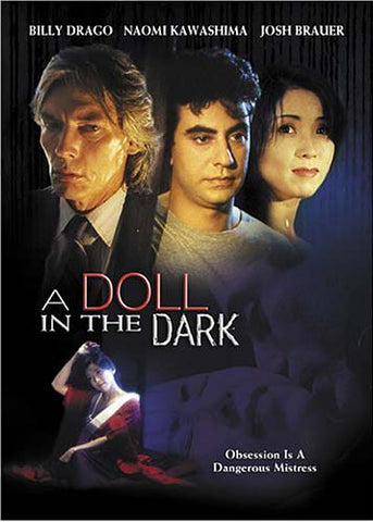 A Doll In The Dark DVD Movie