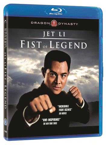 Fist of Legend - Dragon Dynasty (Blu-ray) BLU-RAY Movie