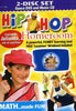 Hip Hop Homeroom Math...Made Fun! (Boxset) DVD Movie