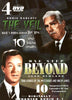 The Veil/One Step Beyond (Boxset) DVD Movie