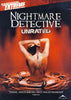 Nightmare Detective (Unrated) DVD Movie