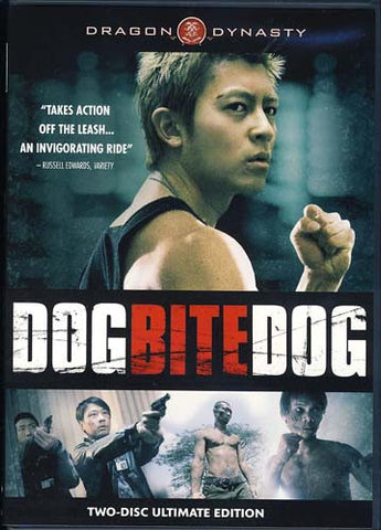 Dog Bite Dog (Two Disc Ultimated Edition) (AL) DVD Movie