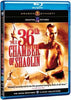 The 36th Chamber of Shaolin (Blu-ray) BLU-RAY Movie