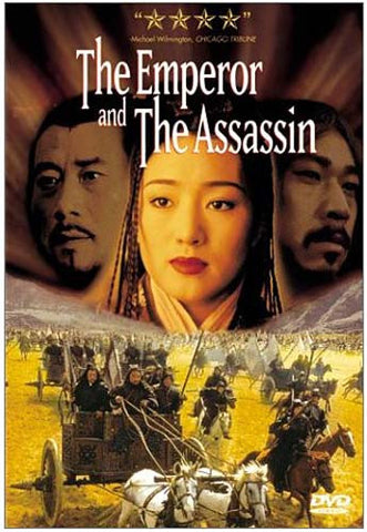 The Emperor and the Assassin DVD Movie