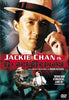 Black Dragon (Jackie Chan) DVD Movie