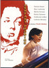 The Child Prodigy (LEnfant Prodige) (Bilingual) DVD Movie