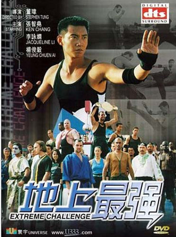 Extreme Challenge (Stephen Tung) DVD Movie