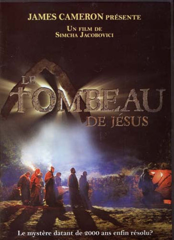 Le Tombeau De Jesus DVD Movie