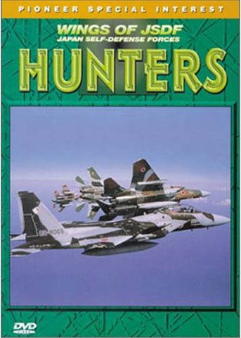 Wings of JSDF - Hunters DVD Movie
