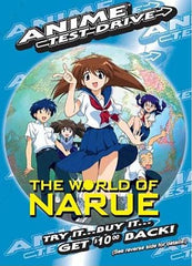 The World of Narue - Anime Test Drive