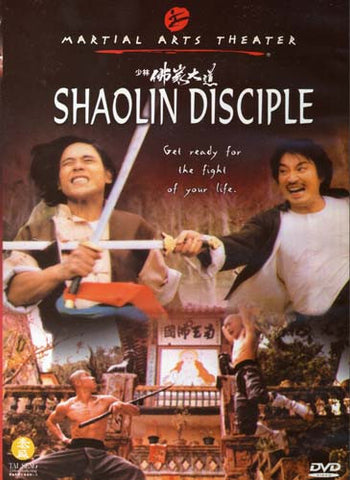Shaolin Disciple DVD Movie