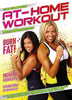 The Complete At-Home Workout (Boxset) DVD Movie