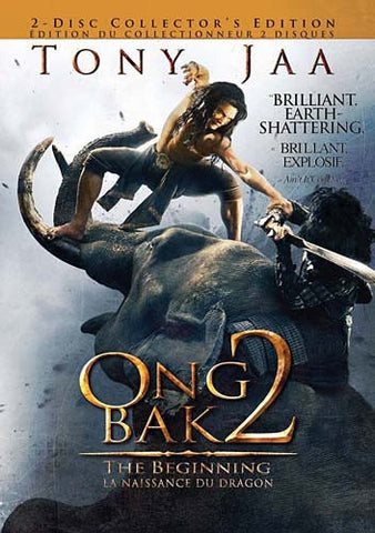 Ong Bak 2 - The Beginning (Two-Disc Widescreen Collectors Edition) DVD Movie