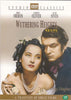Wuthering Heights (William Wyler) DVD Movie