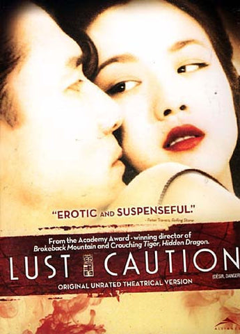 Lust Caution (Unrated Version) DVD Movie