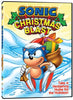 Sonic Christmas Blast DVD Movie