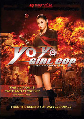 Yo-Yo Girl Cop DVD Movie